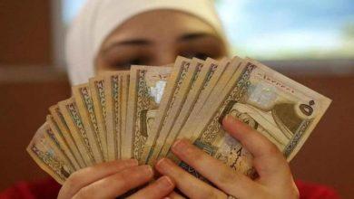 صورة سعر الدينار الأردني في البنوك المصرية و السوق السوداء اليوم الأربعاء 17/2/2021
