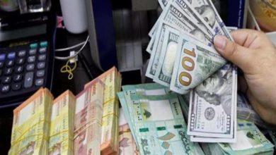 صورة سعر صرف العملات العربية والأجنبية في بنك الإسكندرية اليوم الأربعاء 10/2/2021