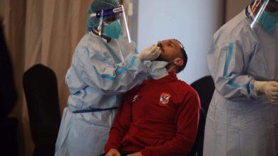 صورة قبل مباراة بايرن ميونيخ.. الأهلي يخضع  للمسحة الطبية