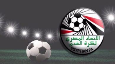صورة جدول ترتيب الدوري المصري بعد مباريات اليوم الثلاثاء