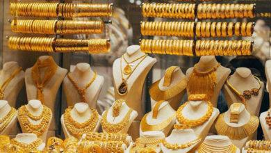 صورة تراجع أسعار الذهب في السعودية اليوم الجمعة 26-2-2021