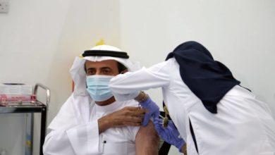 """صورة الصحة السعودية تطلق حملة """"نتعاون ما نتهاون"""".. تعرف على التفاصيل"""