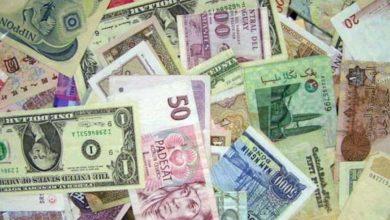 صورة سعر صرف العملات العربية والأجنبية في البنك الأهلي المصري اليوم الخميس 18/2/2021