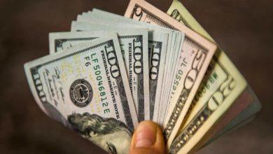 صورة سعر صرف الدولار أمام الجنيه المصري اليوم الإثنين 22/2/2021 في البنوك المصرية