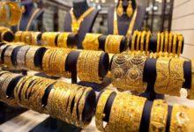 صورة سعر الذهب اليوم للبيع والشراء بمحلات الصاغة في مصر والسعودية الأربعاء 14-4-2021