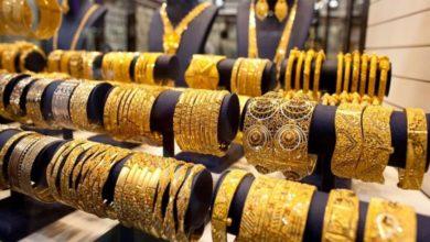 صورة أسعار الذهب بيع وشراء اليوم في محلات الصاغة  اليوم الأحد 7/2/2021
