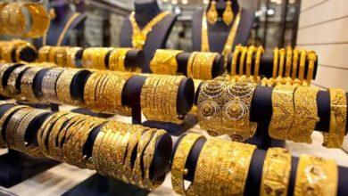 صورة 9جنيهات في الجرام.. تراجع أسعار الذهب اليوم الجمعة 5-2-2021