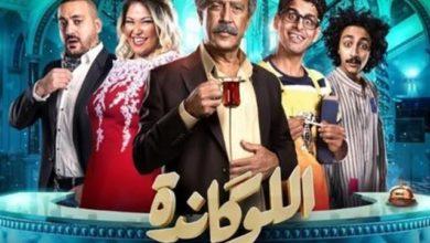 صورة أشرف عبد الباقي يكشف كواليس مسرحية اللوكاندة.. ما القصة؟
