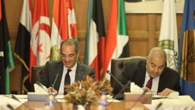 صورة توقيع بروتوكول تعاون لاستكمال ميكنة و تطوير العمل بالمحكمة الدستورية العليا