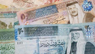 صورة سعر الدينار الأردني في البنوك المصرية و السوق السوداء اليوم الأربعاء 10/2/2021