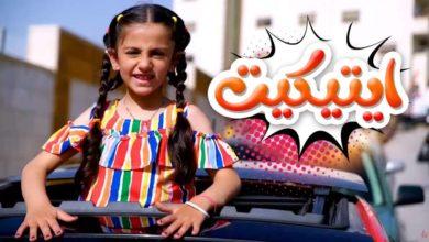 صورة تعرف على تردد قناة كراميش Karameesh tv