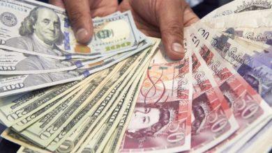 صورة سعر صرف العملات العربية والأجنبية في بنك الإسكندرية اليوم الإثنين 22/2/2021
