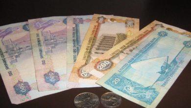صورة سعر الدرهم الإماراتي مقابل الجنيه المصري في البنوك المصرية و السوق السوداء اليوم الخميس 18/2/2021