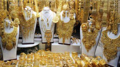 صورة انخفاض أسعار الذهب في السعودية اليوم السبت 27-2-2021