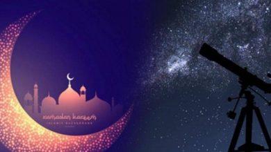 صورة إمساكية شهر رمضان 2021