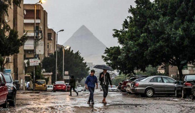 حالة الطقس اليوم في مصر اليوم الخميس 8-4-2021 ودرجات الحرارة المتوقعة