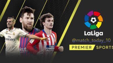صورة تردد قناة بريمير سبورت 2021 الجديد الناقلة لمباريات كأس ملك بإسبانيا