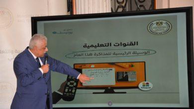 صورة جدول حصص قناة مدرستنا للفصل الدراسي الثاني 2021 عبر منصة التعليم المصري