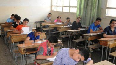 صورة غدا.. طلاب الصف الأول الثانوي يؤدون امتحان مادتي التاريخ والكيمياء على فترتين