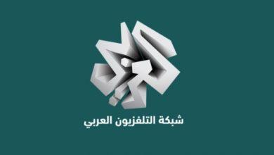 صورة تردد قناة العربي الجديد 2021 على القمر الصناعي نايل سات