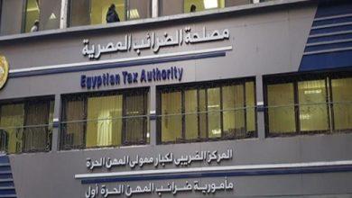 صورة مصلحة الضرائب توجه نداء عاجل للمواطنين.. وهذا آخر موعد لتقديم الإقرارات الضريبية