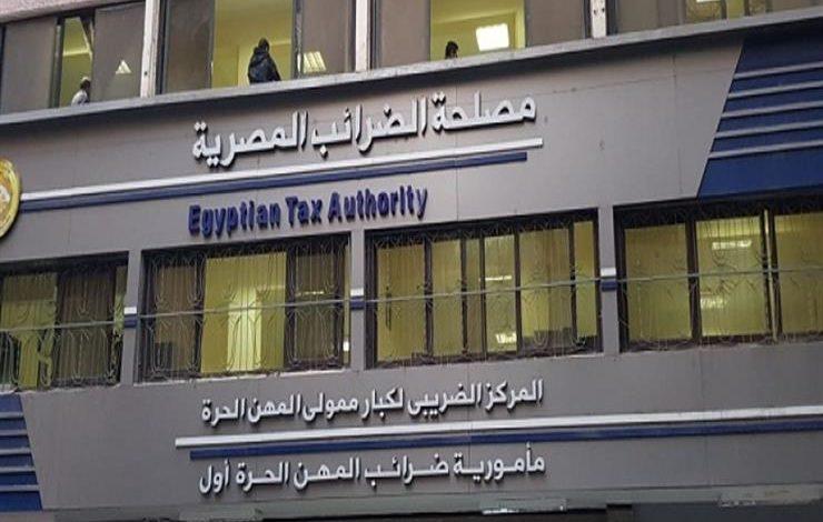 رابط الاستعلام عن الضريبة العقارية بالرقم القومي 2021