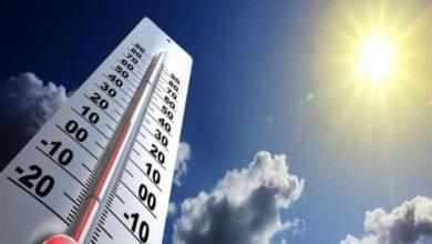 صورة طقس غدًا الأحد 7-3-2021.. ارتفاع في درجات الحرارة وشبورة مائية