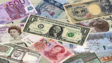 صورة سعر الريال السعودي والدينار الكويتي اليوم وأسعار العملات العربية في مصر اليوم الأربعاء 28-4-2021