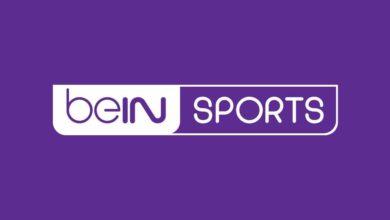 صورة تردد قناة بي ان سبورت 1 bein sport الناقلة مباريات الدوري الإنجليزي اليوم الأحد 7-3-2021