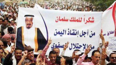 صورة 6 مفاجآت حملتها مبادرة السعودية لحل الأزمة اليمنية.. والتحالف يصدم الحوثيين