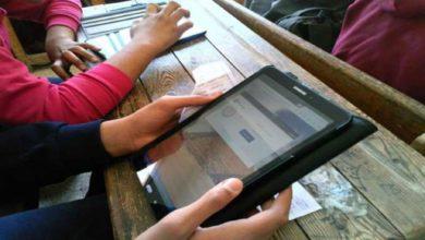 صورة رابط الاستعلام على كود الطالب عبر منصة وزارة التربية والتعليم الإلكترونية