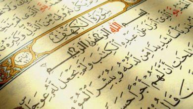 صورة الإكثار من الصلاة على النبي وقراءة سورة الكهف.. تعرف على الأعمال المستحبة يوم الجمعة