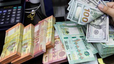 صورة سعر الريال السعودي والدينار الكويتي اليوم وأسعار العملات العربية في مصر اليوم الاثنين 5-4-2021