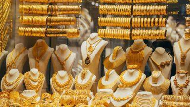 صورة انخفاض ملحوظ في الذهب بنهاية اليوم الاثنين 29 مارس 2021..تعرف على سعر الجرام