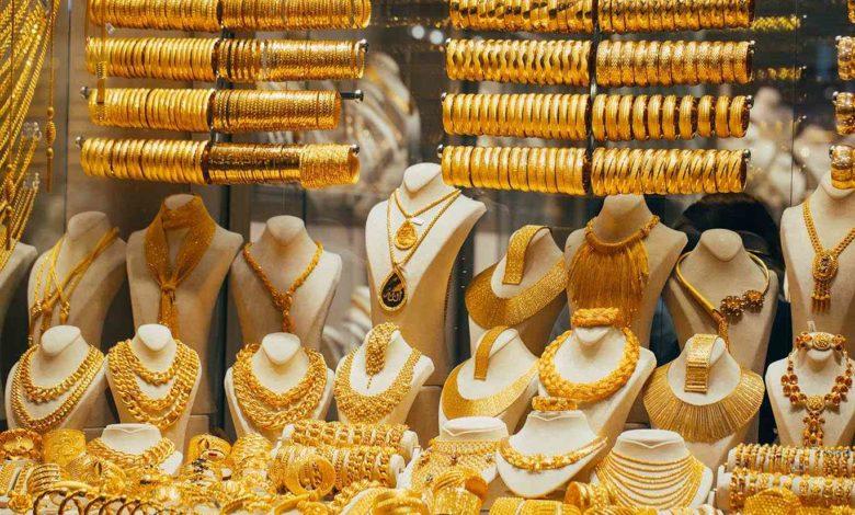 سعر الذهب اليوم للبيع والشراء بمحلات الصاغة في مصر والسعودية الأحد 11-4-2021