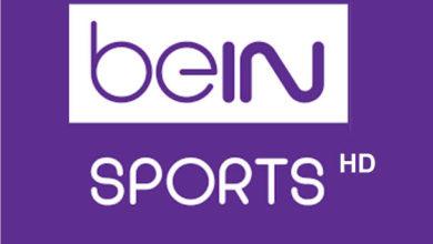 صورة أسعار باقة قنوات بين سبورت الجديدة beIN 2021 بعد التحديثات الاخيرة