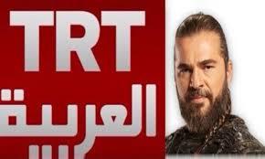 """صورة تردد قناة تي أر تي""""TRT"""" التركية الجديد2021 على نايل سات"""