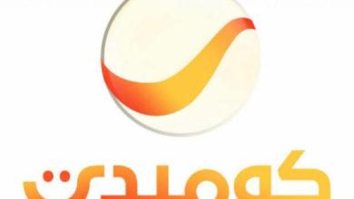 صورة تردد قناة روتانا كوميدى الجديد 2021 على نايل سات