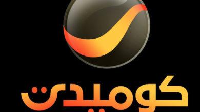 صورة تردد قناة روتانا كوميدي على النايل سات