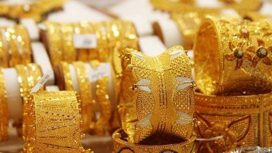 صورة سعر الذهب اليوم في مصر الاحد 30-5-2021