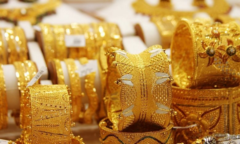 اسعار الذهب اليوم