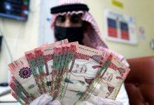 صورة سعر الريال السعودي اليوم في مصر الأحد 30-5-2021