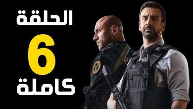 صورة ما بعد فض اعتصام رابعة.. رابط مسلسل الاختيار2 الحلقة 6