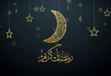 صورة مواقيت صلاة المسلمين في رمضان ومواعيد الإفطار والسحور امساكية رمضان 2021