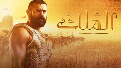 صورة مسلسلات رمضان 2021| جدل بسبب برومو مسلسل الملك.. ما القصة؟