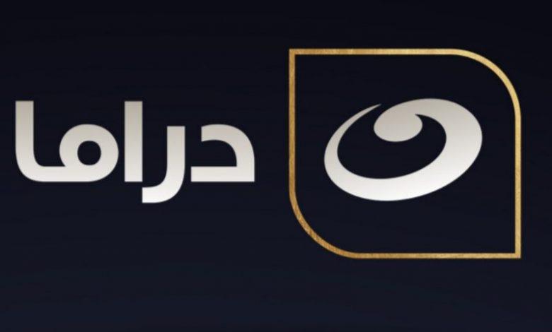 قائمة مسلسلات رمضان 2021 على تردد قناة النهار دراما