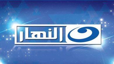 صورة تردد قناة النهار الجديد 2021 على النايل سات لمتابعة أقوى مسلسلات رمضان 2021