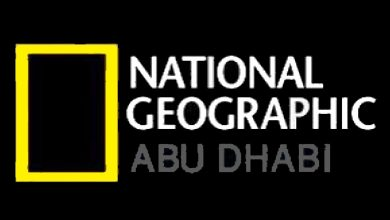 صورة تردد قناة ناشيونال جيوغرافيك 2021 على النايل سات
