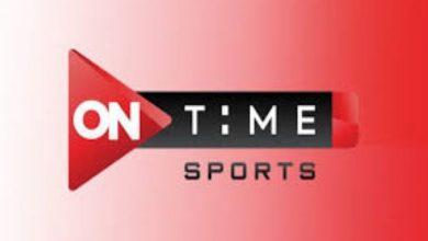 صورة تردد قناة on timesport 3 الناقلة لمباريات الدوري المصري على النايل سات