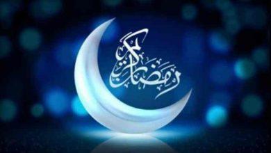 """صورة """"اللهم أجعلنا من عبادك الصالحين"""".. تعرف على دعاء استقبال شهر رمضان 2021"""